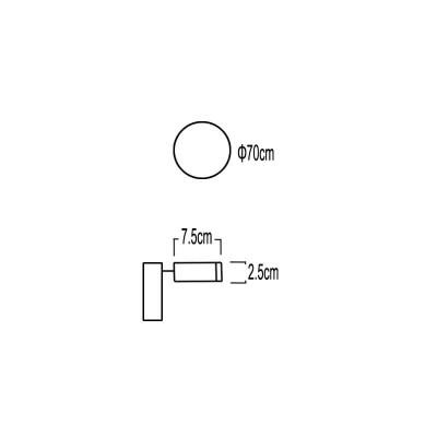 Απλίκα αλουμινίου LED περιστρεφόμενη στρογγυλή Ø7cm