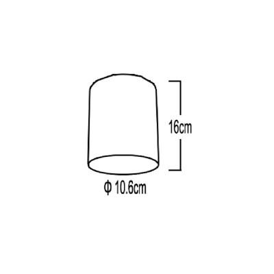 Στεγανό κυλινδράκι οροφής E27 Ø11x16cm