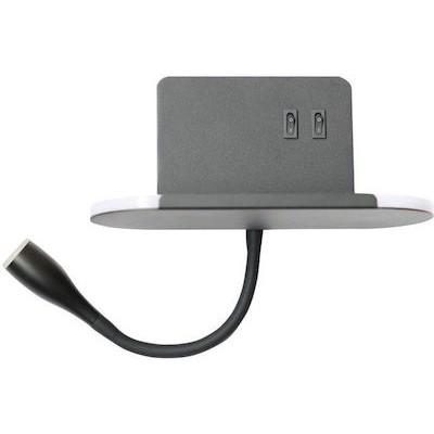 Απλίκα reading με ραφάκι ασύρματης φόρτισης κινητού 23x36cm